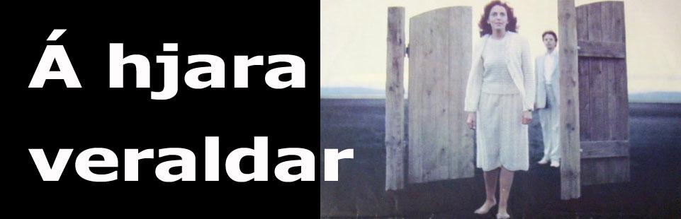 wift-banner8-ahjara